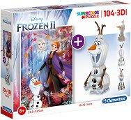 Замръзналото Кралство 2 - Комплект пъзел и 3D модел за сглобяване - пъзел