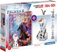 Замръзналото Кралство 2 - играчка