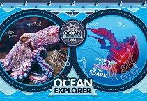 Експедиция в океана -