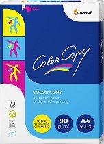 Бяла копирна хартия - Mondi Color Copy