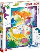 Забавни динозаври - Комплект от 2 пъзела -