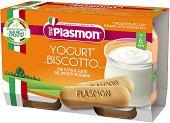 Plasmon - Пюре от йогурт с бишкоти - Опаковка от 2 x 120 g за бебета над 6 месеца -