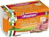 Plasmon - Пюре от пилешко с телешко месо - Опаковка от 2 x 80 g за бебета над 6 месеца -
