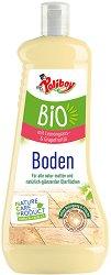 Био препарат за почистване и грижа за ламинат, фаянс и линолеум - Poliboy Bio - Разфасовка от 1 l - продукт