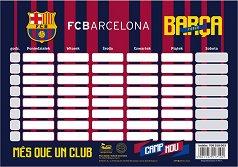 Учебна програма - ФК Барселона - детски аксесоар