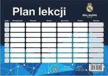 Учебна програма - ФК Реал Мадрид - продукт