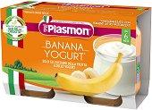 Plasmon - Пюре от йогурт с банани - Опаковка от 2 x 120 g за бебета над 6 месеца -