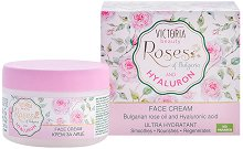 Victoria Beauty Roses & Hyaluron Face Cream - гел