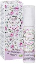 Victoria Beauty Roses & Hyaluron Eye Contour Cream - гел