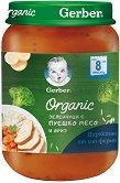 Nestle Gerber Organic - Био пюре от зеленчуци с пуешко месо и ориз - Бурканче от 190 g за бебета над 8 месеца - пюре