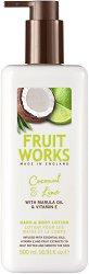 Fruit Works Coconut & Lime Hand & Body Lotion - Лосион за тяло и ръце с аромат на кокос и лайм -