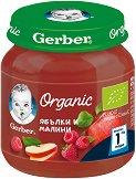 Nestle Gerber Organic - Био пюре от ябълки и малини -
