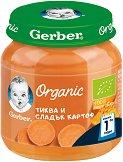 """Nestle Gerber Organic - Био пюре от тиква и сладък картоф - Бурканче от 125 g от серията """"Моето първо"""" - пюре"""