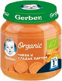 Nestle Gerber Organic - Био пюре от тиква и сладък картоф - продукт