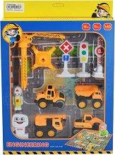 Строителна площадка - Детски комплект за игра с колички и аксесоари -