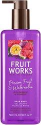 Fruit Works Passion Fruit & Watermelon Hand Wash - Течен сапун с аромат на маракуя и диня - сапун