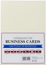 Релефен копирен картон за визитки и картички