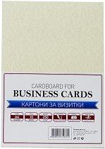 Пергаментов копирен картон за визитки и картички