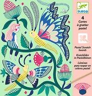 Скреч картини - Магическа градина - Творчески комплект - творчески комплект