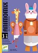 Animomix - Детска игра с карти -