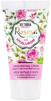 Victoria Beauty Roses & Hyaluron Hand And Nail Cream - гел