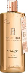 Boutique Amber, Musk & Vanilla Body Wash - Душ гел с аромат на амбър, мускус и ванилия -