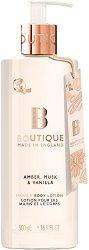 Boutique Amber, Musk & Vanilla Hand & Body Lotion - Лосион за ръце и тяло с аромат на амбър, мускус и ванилия - гел