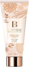 Boutique Amber, Musk & Vanilla Body Scrub - Скраб за тяло с аромат на амбър, мускус и ванилия - балсам