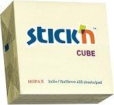 Жълти самозалепващи листчета - Кубче от 400 листчета с размери 7.6 x 7.6 cm