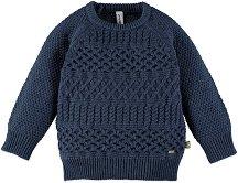 Детски пуловер - 100% памук -