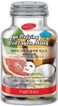 Purederm Age Defying Collagen Face Mask - балсам