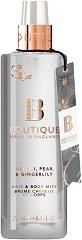 Boutique Neroli, Pear & Gingerlily Hair & Body Mist - Спрей мист за коса и тяло с аромат на нероли, круша и хедихиум -
