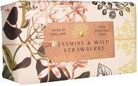 English Soap Company Jasmine & Wild Strawberry - Луксозен сапун с аромат на жасмин и дива ягода - гел