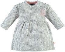 Бебешка рокля -