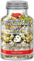 Purederm Chamomile Collagen Face Mask - маска