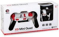 Дрон - X9 Mini Quad - играчка