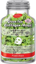 Purederm Green Tea Collagen Face Mask - серум