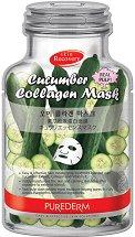 Purederm Cucumber Collagen Face Mask - Лист маска за лице с колаген и екстракт от краставица - балсам
