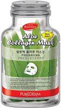 Purederm Aloe Collagen Face Mask - серум