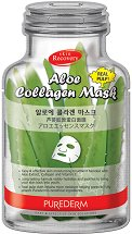 Purederm Aloe Collagen Face Mask - душ гел