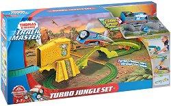 Влакчето Томас и приятели - Turbo Jungle Set - Комплект с писта за игра - играчка