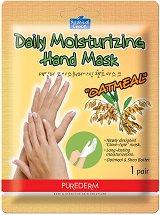 Purederm Daily Moisturizing Hand Mask  -