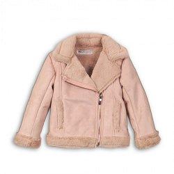 Детско палто -