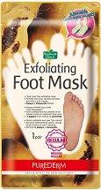 Purederm Exfoliating Foot Mask Papaya & Chamomile Extract -