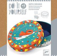 Декорирай сам - Кутия за сувенири - Творчески комплект -