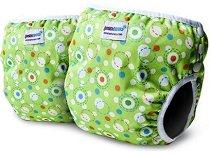 Бански гащички - Hermes - Комплект от 2 броя за бебета от от 11 до 15 kg -