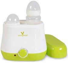 Електрически нагревател за две шишета - BabyDuo -