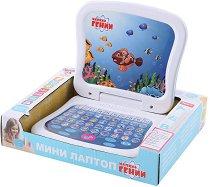Детски лаптоп - Малки гении - кукла
