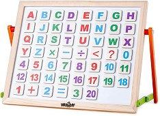 Двустранна магнитна дъска със стойка - Образователен комплект с маркери, тебешири и букви - играчка