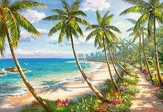 Пътеката към Рая -